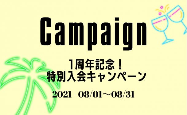campaign-home-slide1